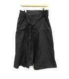 グッチ GUCCI スカート フレア ロング シルク 38 黒 ブラック /KH