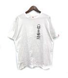 パンクドランカーズ PUNKDRUNKERS Tシャツ キン肉マン あいつ 半袖 XL 白 /☆G