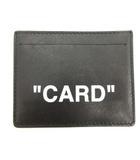 オフホワイト OFF WHITE カードケース 名刺入れ レザー 黒 ブラック /EK