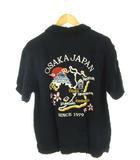 ステュディオダルチザン STUDIO D'ARTISAN スカシャツ レーヨンシャツ 刺繍 トップス 黒 ブラック L