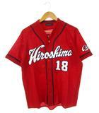 デサント DESCENTE 広島東洋カープ 前田健太 ハイクオリティ ユニフォーム 18番 野球 シャツ 赤 レッド M