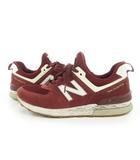 ニューバランス NEW BALANCE スニーカー シューズ MS574FCW エンジ 赤茶 スエード US8 26cm 靴