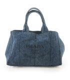 プラダ PRADA カナパ ハンドバッグ 35cm×22cm× 21cm 大きめ キャンバス インディゴ ブルー 鞄