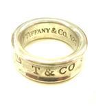 ティファニー TIFFANY & CO. リング 指輪 スターリングシルバー 925 シルバー /DJ