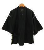 和楽和衣 甚平 上着 七分袖 一番 コットン ブラック 黒系 ベージュ M