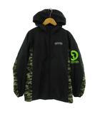 アウトドアプロダクツ OUTDOOR PRODUCTS ジャケット ウインドブレーカー ナイロン 長袖 ジップアップ デジタルカモ 迷彩 黒 カーキ 160