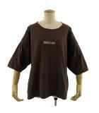 スタディオクリップ Studio Clip Tシャツ 半袖 ドロップショルダー 刺繍 ブラウン 茶 ホワイト 白 F