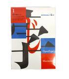 モリサワ フォント MORISAWA FONT 基本7書体パック マッキントッシュ Macintosh