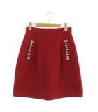 ジルスチュアート JILL STUART 台形スカート ミニ ツイード ラメ ビジュー ウール混 0 赤 レッド /MY ■OS