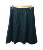 ボールジー BALLSEY トゥモローランド スカート フレア ひざ丈 36 緑 グリーン
