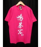 楽天イーグルス Tシャツ 37 嶋 基宏 テーマカラー L ピンク