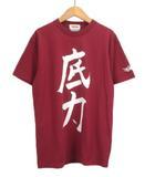 楽天イーグルス Tシャツ 底力 M 赤 レッド