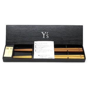 未使用品 ワイズ Y's 箸 箸置き 若狭塗箸 天然木 チョップスティック