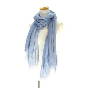無印良品 良品計画 スカーフ ストール フリンジ 無地 シルク混 ブルー ライトブルー 青 水色 レディース